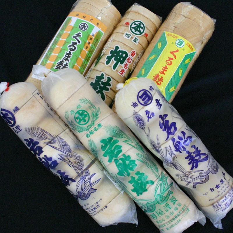 ふっくらとした丸型で、「丸ふ」ともいわれています。古くは北海道と京都を結ぶ、北前船の寄港地である岩船で、特産品として生産され、北海道へも出荷されていました。味噌汁に、煮物にと趣のある味をお楽しみください。